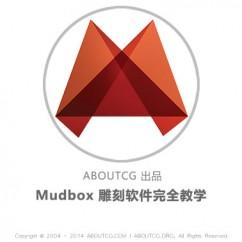 pro_mudbox_141011