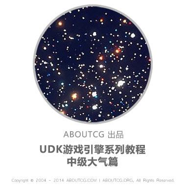 pro_udk02_141011