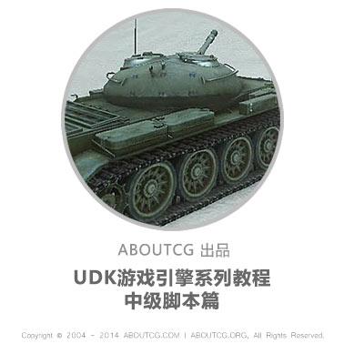 pro_udk05_141011