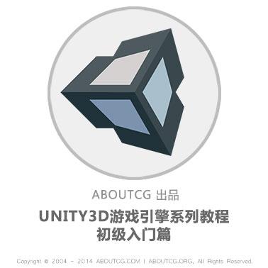 pro_unit1_141011