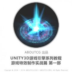 pro_unito1_141011