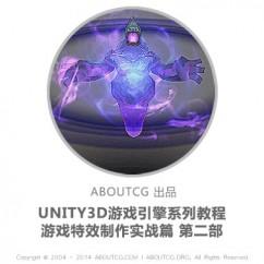 pro_unityp02_141011