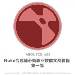 pro_nuke01_141011