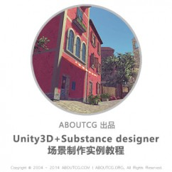 pro_unitsd_141011