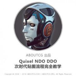 pro_NDO_141114_04