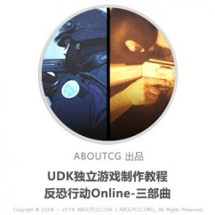 pro_udkCS_150925_01