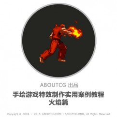 pro_flash01_151029_01