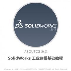 pro_SolidWorksBasic_160123_01