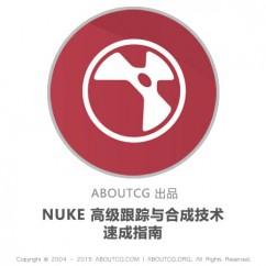 pro_nuke02_151230_1