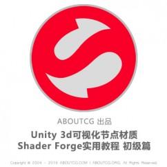 pro_shaderforge_160416
