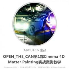 pro_MatterPainting_160628_01