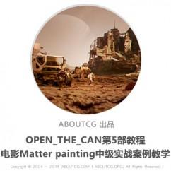 pro_Matter painting5_160730_01
