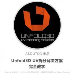 pro_unfold3d_060909_01