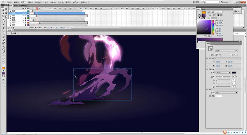 flash手绘特效制作使用案例教程烟尘篇 | aboutcg视频